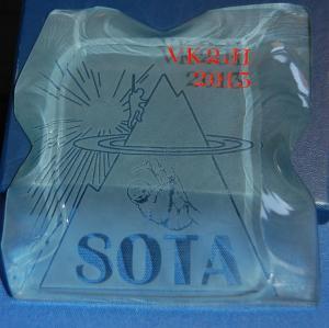 SS-Trophy